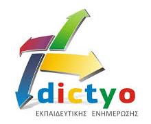 dictyo.gr